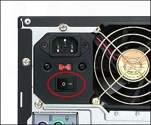 racun-tech-periksa-power-cord