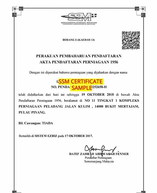 SSM Cert Sample